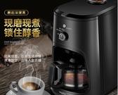 WCF-CM062D美式咖啡機家用全自動小型現磨煮豆220vLX交換禮物