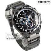SEIKO 精工錶 Criteria 太陽能計時碼錶 三眼計時運動男錶 藍寶石水晶 IP黑x藍 SSC591P1 V175-0EE0SD