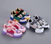 兒童休閒鞋 透氣網鞋女童運動鞋韓版網面童鞋2018新款男童鞋子 QG1852『優童屋』