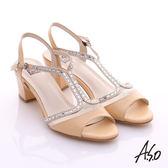 A.S.O 璀璨注目 真皮貼鑽粗低跟涼鞋  卡其