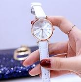 女生手錶 新款韓版時尚女手表ins風細帶大表盤簡約氣質防水皮帶學生【快速出貨八折搶購】
