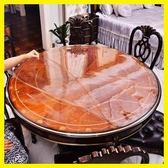 圓桌桌布防水防油免洗PVC軟玻璃餐桌墊膠墊水晶板酒店臺布茶幾墊 挪威森林