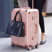 時尚鋁框拉桿箱萬向輪20寸男行李箱24寸韓款小清新旅行箱小密碼箱  HM 居家物語