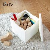 【日本岩谷Iwatani】Grid格子磚可堆疊摺疊收納椅-20L