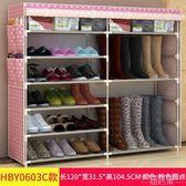 鞋櫃 鞋架   組裝多層布藝雙排 收納防塵布