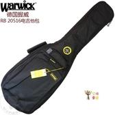電吉他袋 Warwick握威Rockbag RB20516加厚電吉他包民謠木吉他背包貝司琴袋T 雙12提前購