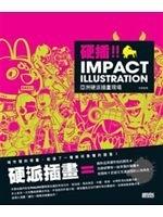 二手書博民逛書店 《Impact Illustration亞洲硬派插畫現場》 R2Y ISBN:9789866716997│PhalanxStudio