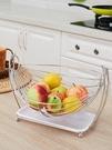 水果盤 創意水果盤客廳果籃家用網紅水果收納籃茶幾不銹鋼果盤子現代簡約【快速出貨八折下殺】