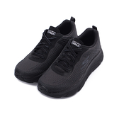 SKECHERS 慢跑系列 GO RUN MAX CUSHIONING ELITE 綁帶運動鞋 全黑 54430BBK 男鞋