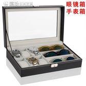 高檔皮質手錶收納盒6位 太陽鏡墨鏡展示盒首飾收納盒 「繽紛創意家居」