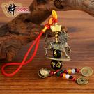 麒麟踩八卦吊飾(古銅)《含開光》財神小舖...