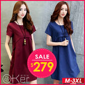 簡單時尚棉麻短袖圓領連衣裙 M-3XL O-ker 歐珂兒 16369