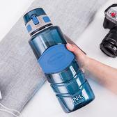 1500ml健身運動水杯戶外便攜水壺太空杯學生防漏塑料杯大容量水瓶萬聖節