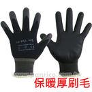 日韓暢銷韓國NiTex 透氣保暖手套 厚刷毛手套 防寒手套 保暖止滑手套 冬季禦寒止滑保暖手套