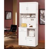祖迪白色2.7尺雙門碗碟櫃(18JS1/821-3)餐櫃廚房櫃【DD House】
