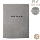 BURBERRY編織格紋混羊毛雙人被套 特大(灰色)084202-2