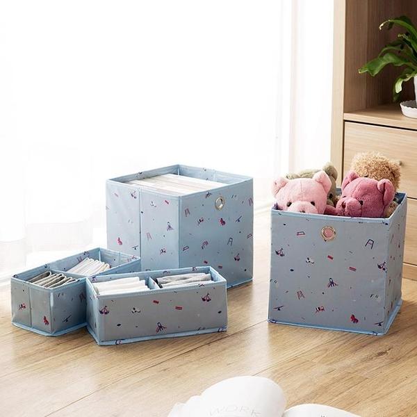 內衣收納盒組合分隔衣物收納箱無蓋收納筐【聚寶屋】