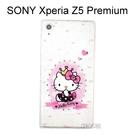 Hello Kitty空壓氣墊鑽殼 [公主] SONY Xperia Z5 Premium E6853【三麗鷗正版授權】