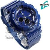 Baby-G BA-125-2A 閃耀鉚釘 酷勁十足 電子錶 女錶 藍色 BA-125-2ADR CASIO卡西歐 運動錶 日期 計時碼表