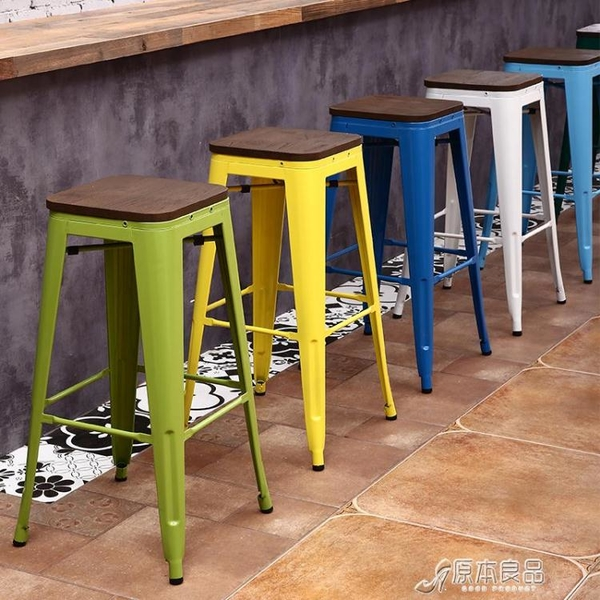 吧檯椅 北歐鐵藝吧臺椅子酒吧椅高腳凳子家用吧凳奶茶店前臺吧椅【快速出貨】