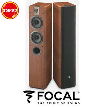 法國 Focal Chorus 714 落地型主聲道喇叭 (一對) (胡桃木色) 送北區精緻安裝乙式