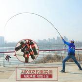 手竿碳素超輕超硬釣魚竿垂釣鯽魚桿漁具