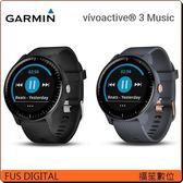 【福笙】GARMIN vivoactive 3 MUSIC GPS 音樂智慧腕錶 智慧運動手錶 支援行動支付