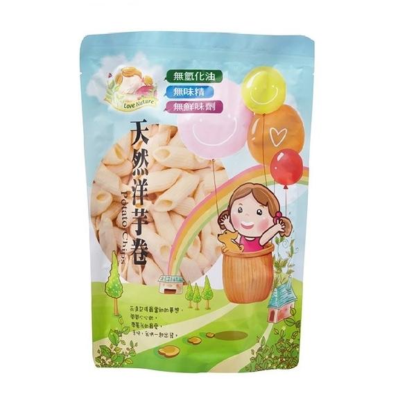 愛天然-天然洋芋卷(集賢庇護工場) 原味(純素)50g/包*10入
