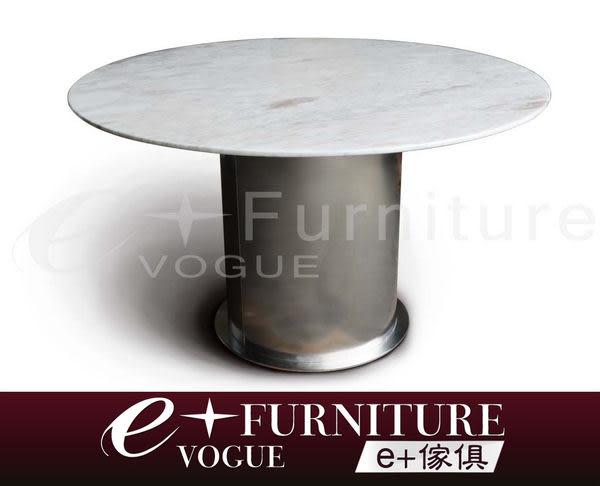 『 e+傢俱 』BT30 山姆 Sam 天然玉石 不鏽鋼圓柱 | 餐桌 | 現代時尚