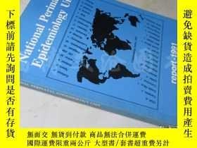 二手書博民逛書店National罕見Perinatal Epidemiology Unit 1991【大32開 英文原版】Y1