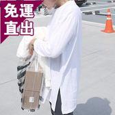 長袖T恤打底衣新款韓版純色百搭打底衫寬鬆圓領中長款長袖內搭T恤女外穿 免運直出 交換禮物