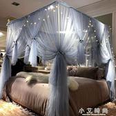 加厚蚊帳1.8m床雙人家用1.5m/1.2米床紋帳公主風落地支架 小艾時尚NMS