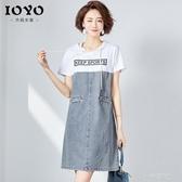IOYO拼接印花牛仔洋裝女夏季新款休閒連帽流行運動風連帽T恤裙子潮 一米陽光