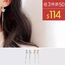 耳環 花朵 流蘇 線條 氣質 甜美 長款 耳環【DD1711023】 BOBI  11/30