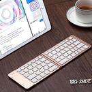 無線鍵盤納百川可折疊藍牙鍵盤無線通用便攜...