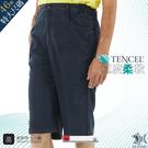 【NST Jeans】軟糯輕盈天絲棉 扭結布邊 鬆緊腰七分牛仔短褲(中高腰寬版) 002(9537) 特大尺碼 台灣製