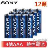 【免運費】SONY 高效能 4號AAA鹼性電池(一次性電池)X12顆【加碼贈4號電池收納盒X3個】