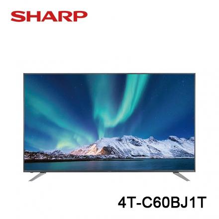 【買再送原廠聲霸+分期0利率+送桌上安裝+舊機回收】SHARP 夏普 60吋 4K 直下式電視 4T-C60BJ1T