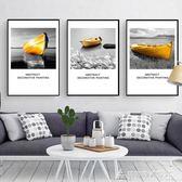 壁畫 北歐客廳裝飾畫現代簡約有框畫臥室餐廳畫沙發背景畫牆畫掛畫壁畫 酷斯特數位3c YXS
