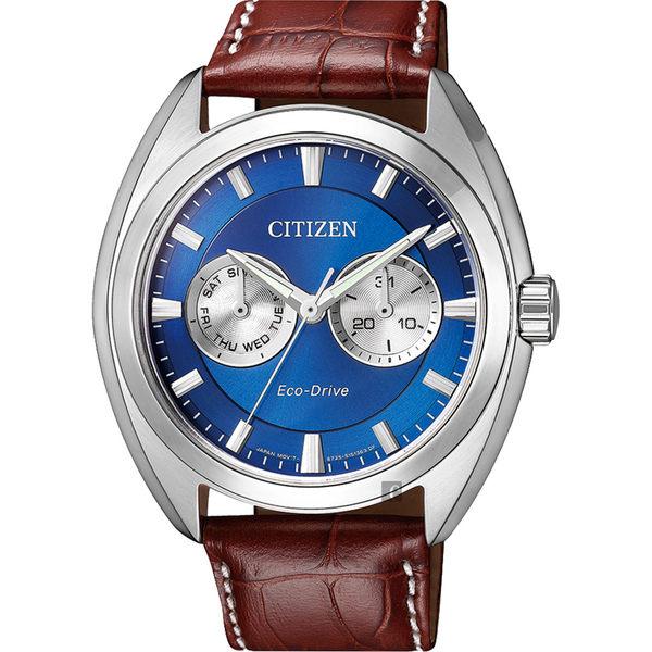 【送米奇電扇】CITIZEN 星辰 Eco-Drive光動能日曆手錶-藍/43mm BU4011-11L