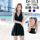 YoYo 大碼深V性感露背泳衣女溫泉套裝M-3XL 2款4色Y1007