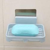 肥皂盒 肥皂盒吸盤壁掛香皂盒瀝水衛生間香皂架肥皂架免打孔浴室肥皂盒架【快速出貨八折鉅惠】