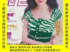 二手書博民逛書店《知音》雜誌2013年第5期罕見2月下半月刊【封面人物:劉亦菲。