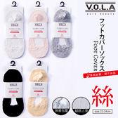 VOLA  維菈襪品【隱型襪 】日系 古典細蕾絲 整圈止滑矽膠 防滑底  女襪 淺口隱形襪套   M2254