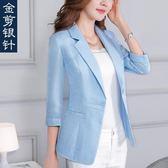 小西裝外套女夏短款七分袖韓版 S-5XL?