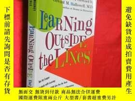 二手書博民逛書店Learning罕見Outside the s: Two Ivy