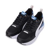 PUMA X-RAY LITE SUMMER 休閒跑鞋 黑白藍 38065803 男鞋