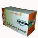 相容 c7115A環保碳粉匣