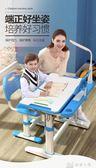 兒童學習桌書桌簡約桌子寫字作業課桌椅組合套裝小學生家用可升降 YXS娜娜小屋
