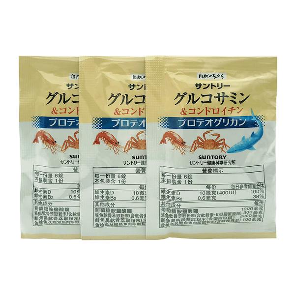 Suntory三得利 固力伸(葡萄糖胺+鯊魚軟骨)隨身包 (6錠/包*30包)【優.日常】